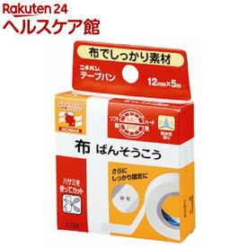 ニチバン テープバン(12mm*5m)【more30】