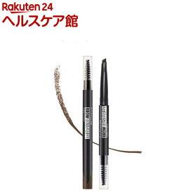 パウダーインペンシル N BR-1 自然な濃茶色(0.2g)【メイベリン】