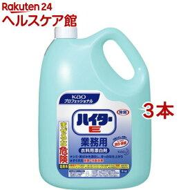 花王プロフェッショナル ハイターE(5Kg*3本セット)【花王プロフェッショナル】