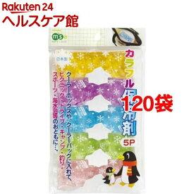 カラフル保冷剤(5個入*120袋セット)