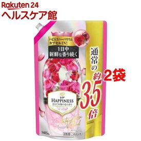 レノアハピネス アンティークローズ&フローラル つめかえ用 超特大サイズ 柔軟剤(1485ml*2袋セット)【レノアハピネス】