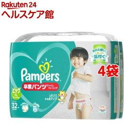 パンパース おむつ 卒業パンツ ビッグ(32枚入*4コセット)【パンパース】