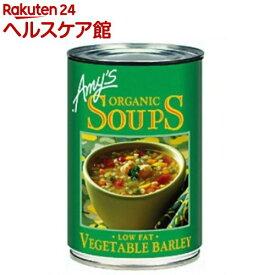 エイミーズ ベジタブルバーリースープ(400g)【エイミーズ】