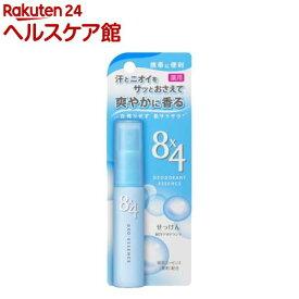 エイトフォー デオドラント エッセンス せっけんの香り(15ml)【spts12】【more20】【8X4(エイトフォー)】