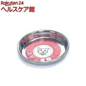 国産ステンレス食器 12cm(1コ入)