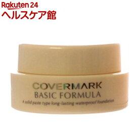 カバーマーク ベーシック フォーミュラ S8(11g)【カバーマーク(COVERMARK)】