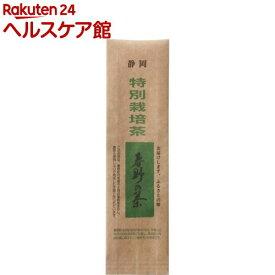山智農園 特別栽培茶 春野の茶(100g)