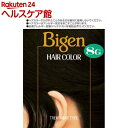 ビゲン ヘアカラー 自然な黒色 8G(40mL+40mL)【ビゲン】