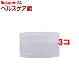 フレーバーライフ クリーム容器 10g 白キャップ(1コ入*3コセット)