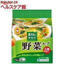 マルチャン 素材のチカラ 野菜スープ(5食入)【マルちゃん】