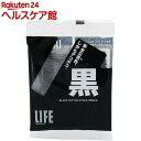 ライフ ブラック綿棒(40本入)【more99】【ライフ】