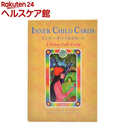 インナーチャイルドカード(1セット入)【ヴィジョナリー・カンパニー】