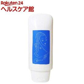 あんだんて 髪を潤すトリートメント・ボトル(250g)【あんだんて】