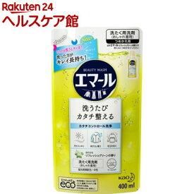 エマール 洗濯洗剤 リフレッシュグリーンの香り 詰め替え(400mL)【エマール】[おしゃれ着洗剤 つめかえ 詰替 液体 ドライマーク]