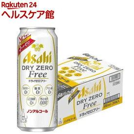 アサヒ ドライゼロフリー 缶(500ml*24本入)【ドライゼロ】