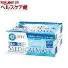クリーンベルズ メディカルマスク 3PLY 7030 ホワイト(50枚入)【クリーンベルズ(CLEAN BELLS)】