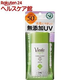 ベルディオ UV モイスチャージェル(80g)【spts8】[日焼け止め 花粉対策]