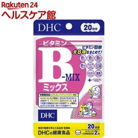 DHC ビタミンBミックス 20日(40粒)【more30】【DHC サプリメント】