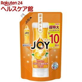 ジョイ コンパクト バレンシアオレンジの香り つめかえ用 ジャンボサイズ(1445ml)【ジョイ(Joy)】