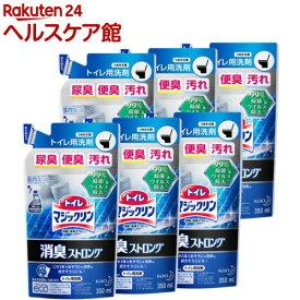 トイレマジックリン 消臭ストロング トイレ用洗剤 フレッシュハーブの香り 詰め替え(350ml*6袋セット)【トイレマジックリン】