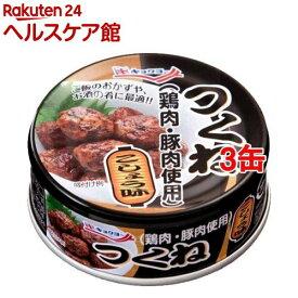 キョクヨー つくね こしょう味(40g*3コセット)[缶詰]