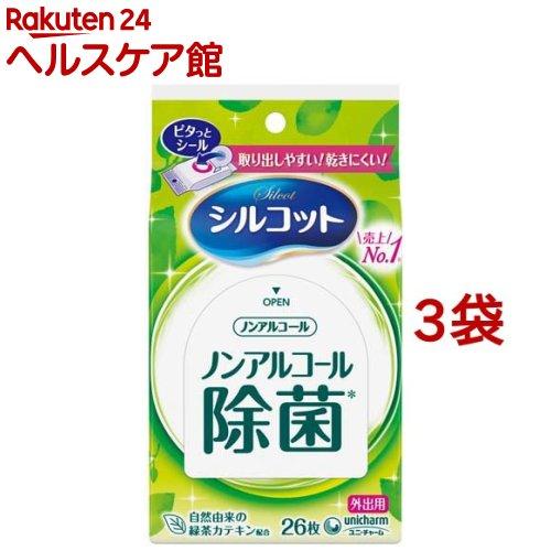シルコット除菌ウエットティッシュノンアルコールタイプ外出用(26枚入*3コセット)【シルコット】