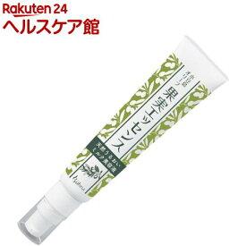 ビューナ 小豆島オリーブ 果実エッセンス(45ml)【ビューナ】