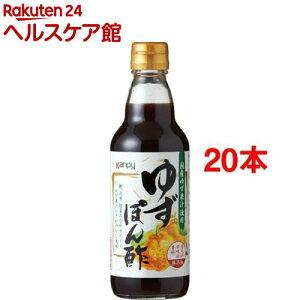 Kanpy(カンピー) ゆずぽん酢(360ml*20本セット)【Kanpy(カンピー)】