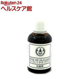 プラントオイル ローズヒップオイル・クリア(精製)(25ml)【生活の木 プラントオイル】