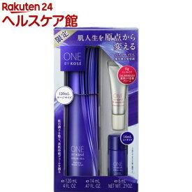 ONE BY KOSE セラム ヴェール ラージサイズ キット(1セット)【ONE BY KOSE(ワンバイコーセー)】