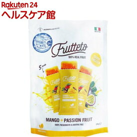 フルッテート マンゴー&パッションフルーツ(50g*5本入)