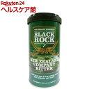 ブラックロック ニュージーランドカンパニービター(1700g)【ブラックロック】