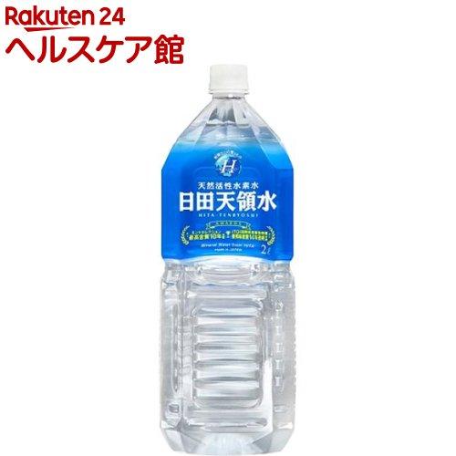 日田天領水(2L*10本入)【日田天領水】[ミネラルウォーター 水]【送料無料】