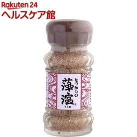 なつかしの藻塩 瓶(50g)