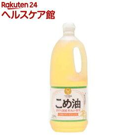 築野食品 国産こめ油(1.5kg)【spts4】【slide_2】[ケンコーコム]【TSUNO(築野食品)】