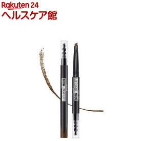 パウダーインペンシル N BR-2 自然な茶色(0.2g)【メイベリン】
