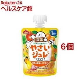 フルーツでおいしいやさいジュレ 黄色の野菜とくだもの(70g*6個セット)