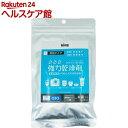 キング 強力乾燥剤 OZO-S15(4袋入)【キング】