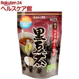 がんこ茶家 国産100%黒豆茶(5g*20袋入)【more30】