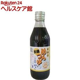 ヒカリ 有機めんつゆ(300ml)【spts4】