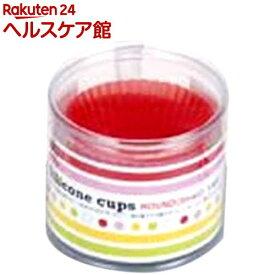 ヴィヴ(VIV) シリコンカップ 5色組 ラウンド S(1セット)【ヴィヴ(ViV)】