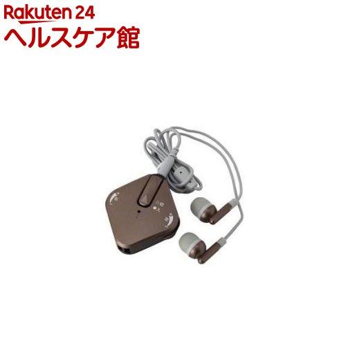 集音器 左右調整式 SLV11BR(1コ入)