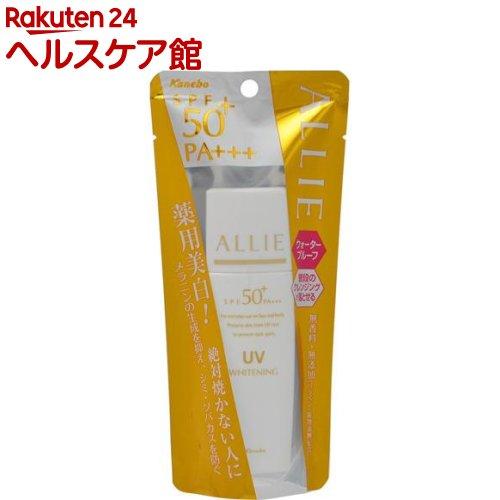 カネボウ アリィー エクストラUVプロテクター ホワイトニングN(60mL)【ALLIE(アリィー)】