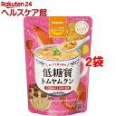 ロカボスタイル 低糖質トムヤムクン(150g*2袋セット)【ロカボスタイル】
