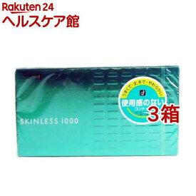 コンドーム/オカモト スキンレス 1000(12個入*3箱セット)【スキンレス】
