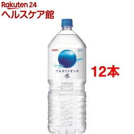 キリン アルカリイオンの水(2L*12本セット)[水 2l 12本 アルカリイオン ミネラルウォーター]