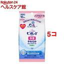 ビオレu 除菌やわらかウェットシート ノンアルコールタイプ(10枚入*5コセット)【ビオレU(ビオレユー)】