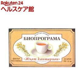 ブルガリア産 ハーブティー セントジョーンズワート(1.5g*20袋入)【興新物産】