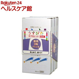 コンドーム ジャパンメディカル うすぴた 2500(12コ*3箱入)【うすぴた】[避妊具]