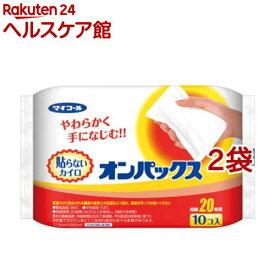 カイロ/オンパックス(10コ入*2コセット)【オンパックス】